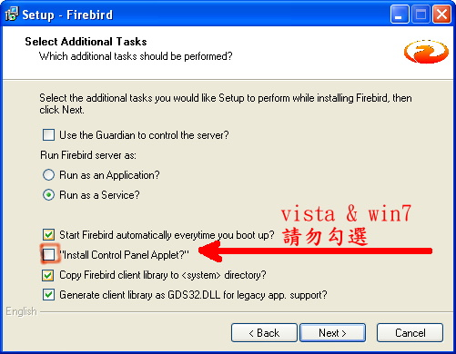 firebird install win7 vista